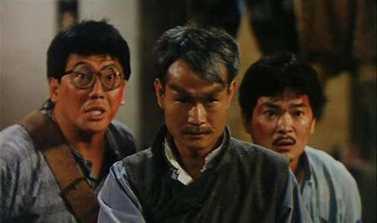 Mr Vampire 3 (1987)