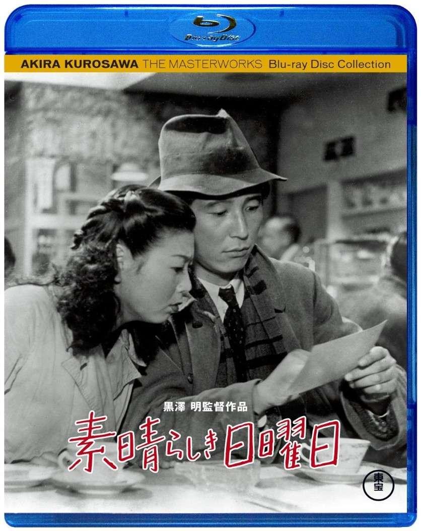 One Wonderful Sunday (1947)