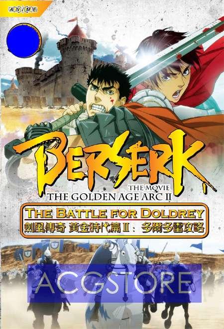 Berserk The Golden Age Arc 2 The Battle For Doldrey - 2012 720p BRRip XviD AC3 - Türkçe Altyazılı indir